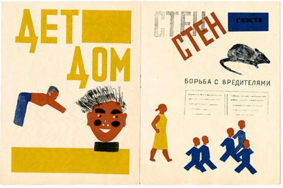 russische kindergedichten 1